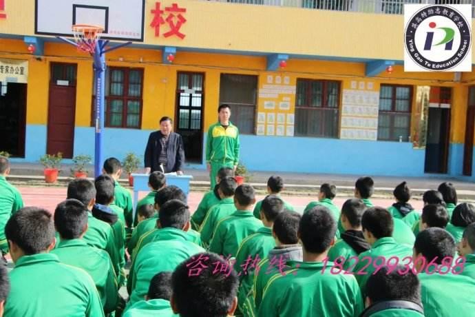 湖南特训学校:亲子沟通很重要